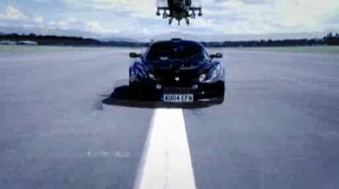 Lotus Exige vs. Apache Gunship